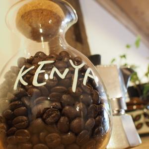 8月の限定豆はケニアです。