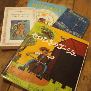 文学の朗読イベントを開催!